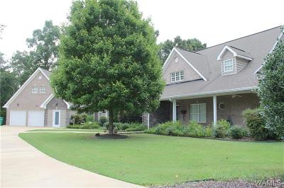 Northport AL Single Family Home For Sale: $599,000