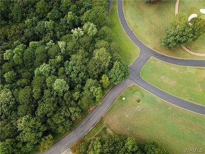 Tuscaloosa Residential Lots & Land For Sale: 7936 Commodore Drive NE