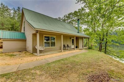 Tuscaloosa Single Family Home For Sale: 13400 Howse Camp Road