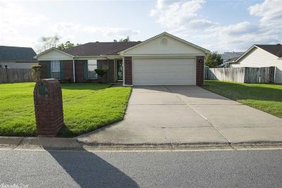 Maumelle Single Family Home For Sale: 16 Meadow Ridge Loop