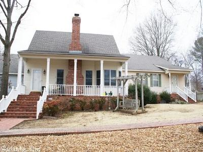 Searcy AR Condo/Townhouse For Sale: $155,000