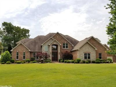 Searcy AR Single Family Home For Sale: $550,000