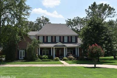Searcy AR Single Family Home For Sale: $567,500