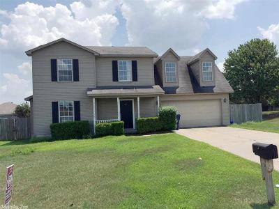 Maumelle Single Family Home For Sale: 19 Meadow Ridge Loop