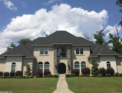 White Hall AR Single Family Home For Sale: $499,900