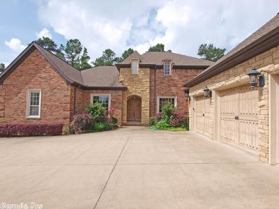 Little Rock AR Single Family Home For Sale: $599,000