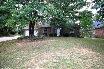 Maumelle Single Family Home For Sale: 41 Ozark Drive
