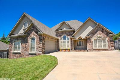 Benton Single Family Home For Sale: 1220 Nature Way