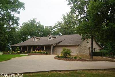 Searcy AR Single Family Home For Sale: $525,000