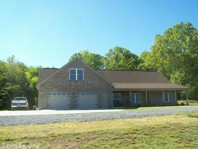 Searcy AR Single Family Home For Sale: $540,000