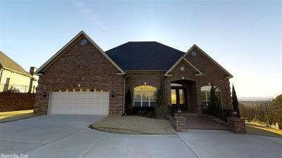 Maumelle Single Family Home For Sale: 102 Crestview Dr.