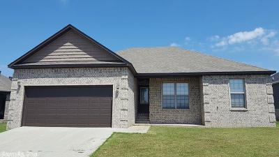 Paragould Single Family Home For Sale: 26 Ashcraft Court