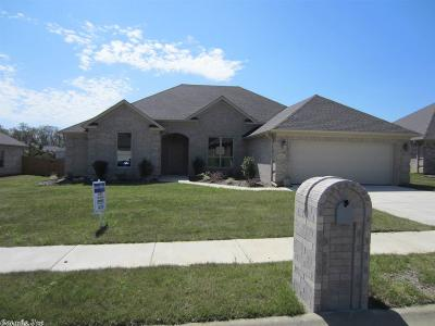 Bryant Single Family Home For Sale: 105 Pinnacle Drive
