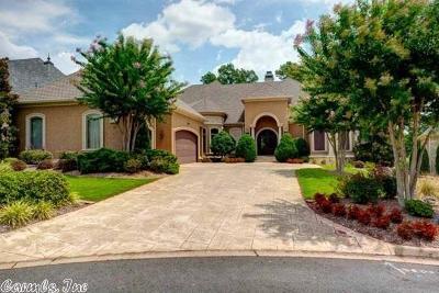 Little Rock Single Family Home For Sale: 32 Hallen Court