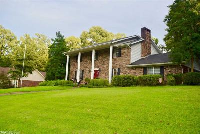 Arkadelphia Single Family Home For Sale: 211 North Park Drive
