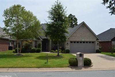Maumelle Single Family Home For Sale: 127 Sancerre
