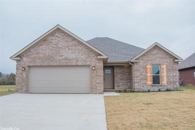 Paragould Single Family Home For Sale: 1204 Ava Lane