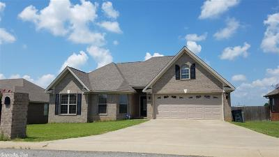 Searcy Single Family Home For Sale: 905 Greenwood