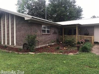 Lake Village Single Family Home For Sale: 218 C Bayou Villa Road
