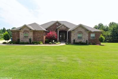 Paragould Single Family Home For Sale: 7 Greene 647