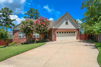Maumelle Single Family Home For Sale: 4 Shady Cove