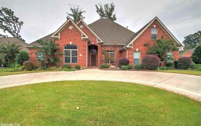 Maumelle Single Family Home For Sale: 116 River Valley Loop