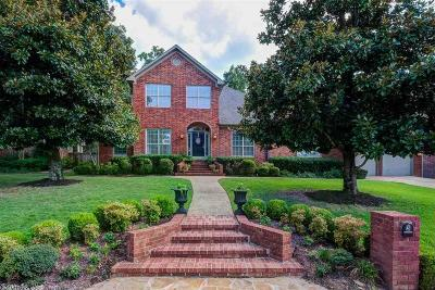Little Rock Single Family Home For Sale: 3 Grayan Court