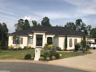 Maumelle Single Family Home For Sale: 14 Cypress Lake Court