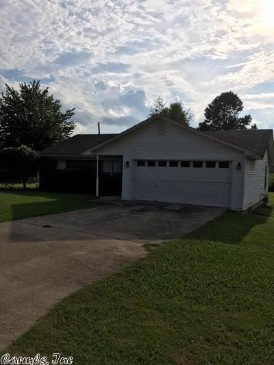 Saline County, Hot Spring County Single Family Home For Sale: 3419 Pawnee Village Drive
