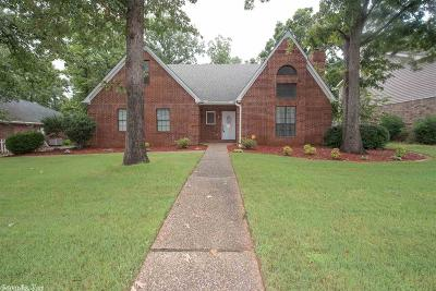 Maumelle Single Family Home New Listing: 8 Blue Mountain Dr.