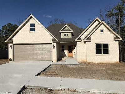 Maumelle Single Family Home For Sale: 7 Ridgeview Lane
