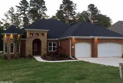 Little Rock Single Family Home New Listing: 207 Ensbury Drive