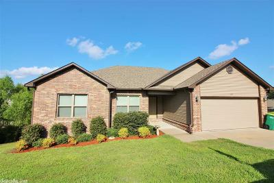 Benton Single Family Home For Sale: 1210 Samuel Adams Cove