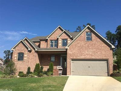 Little Rock Single Family Home New Listing: 9 Catlett