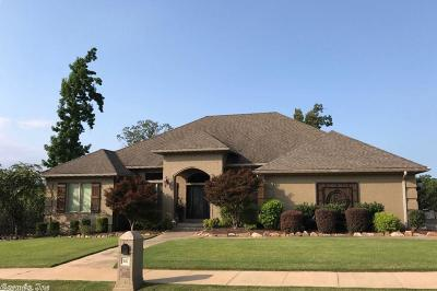 Maumelle Single Family Home For Sale: 147 Oneida Way