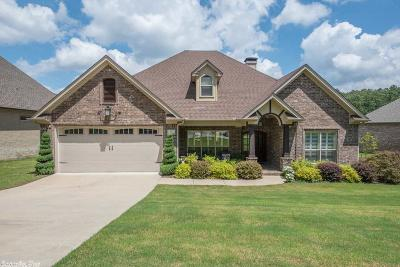Little Rock AR Single Family Home New Listing: $349,900