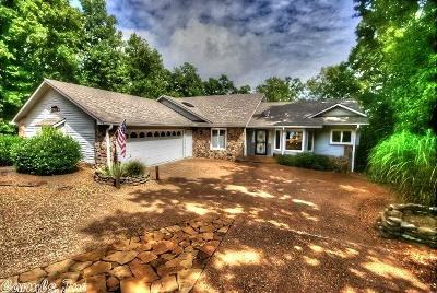 Single Family Home New Listing: 231 Pine Hill Road