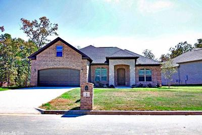 Maumelle Single Family Home For Sale: 2 Ridgeview Lane