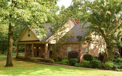 Beebe AR Single Family Home For Sale: $249,900