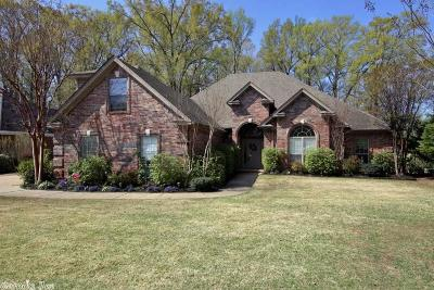 Maumelle Single Family Home Price Change: 124 Grenoble Circle