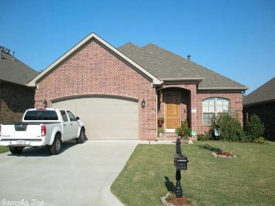 Maumelle Single Family Home For Sale: 103 Mariner