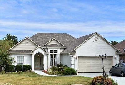 Maumelle Single Family Home For Sale: 6 Park Ridge Drive