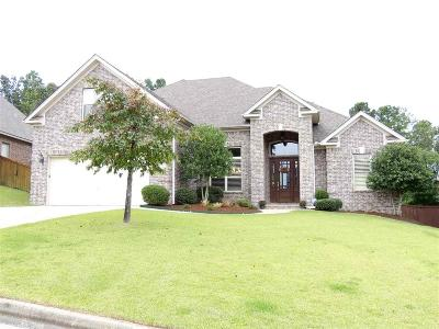 Little Rock Single Family Home New Listing: 207 Commentry Lane