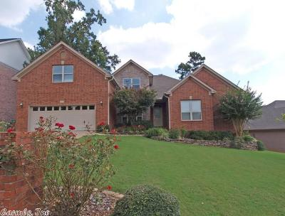 Little Rock Single Family Home New Listing: 2015 Wellington Woods Drive
