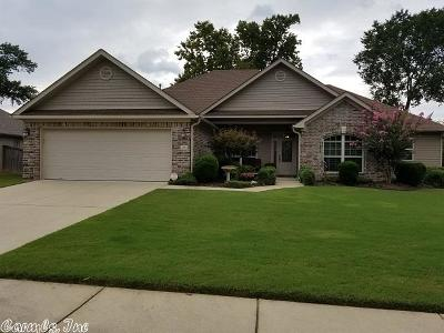 Bryant Single Family Home For Sale: 5307 Charles Court