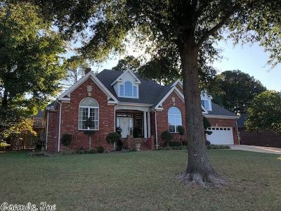 Searcy Single Family Home For Sale: 709 River Oaks Blvd
