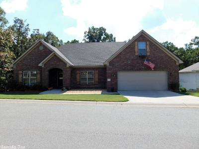 Alexander Single Family Home Under Contract: 1085 Mountainside Cove