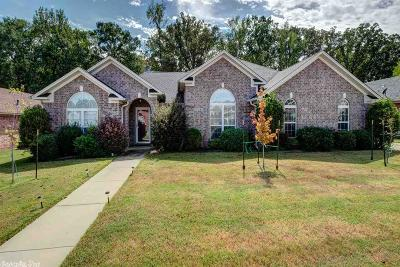 Bryant Single Family Home For Sale: 201 Monticello West