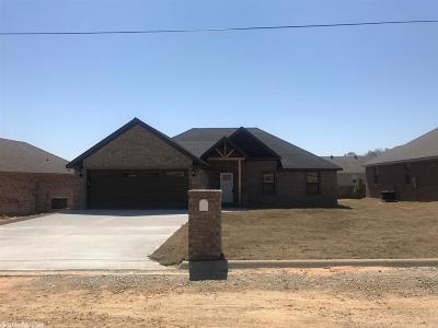 Paragould Single Family Home For Sale: 2104 Sharon Kay Street