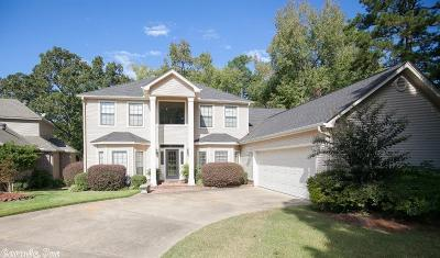 Maumelle Single Family Home For Sale: 17 Caddy Cove